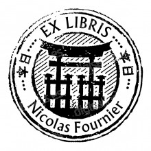 Ex Libris Torii
